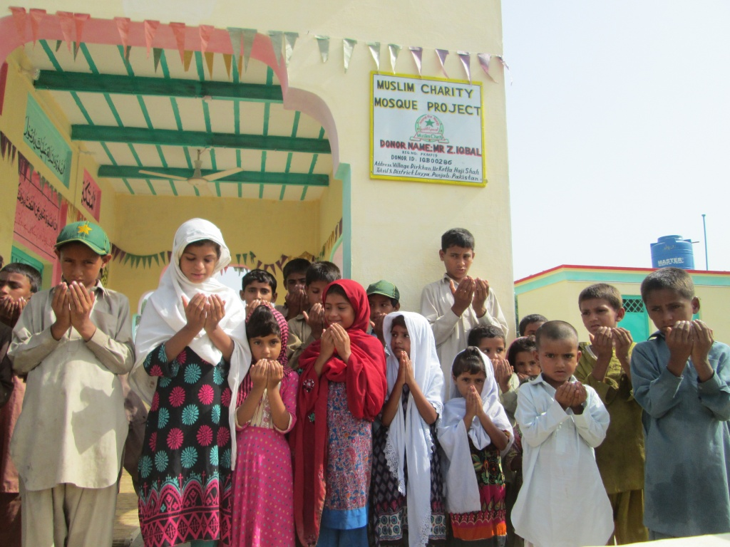 Donation for Masjid