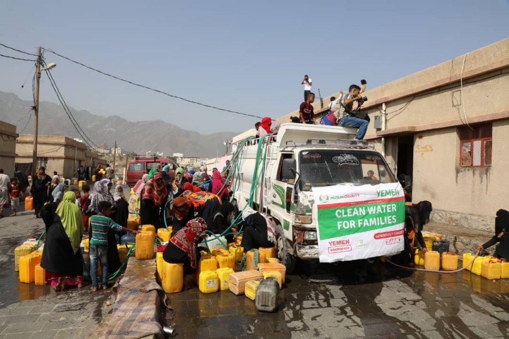 Yemen Emergency Muslim Charity