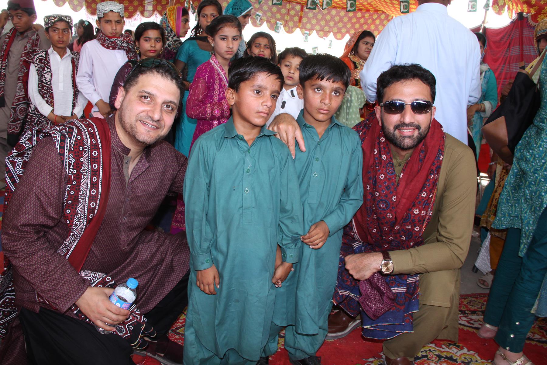 Muslim Charity Appeals
