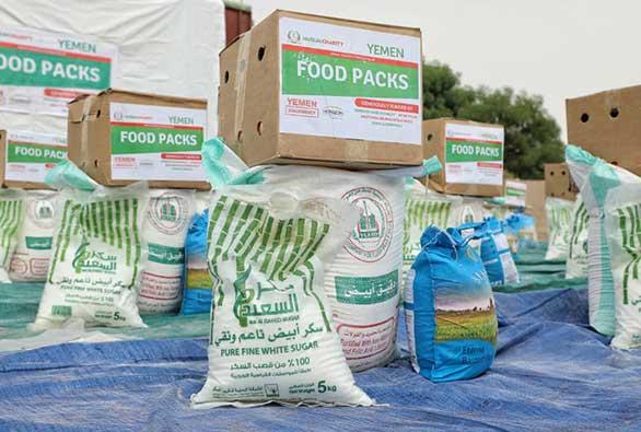Yemen Emergency Food Packs
