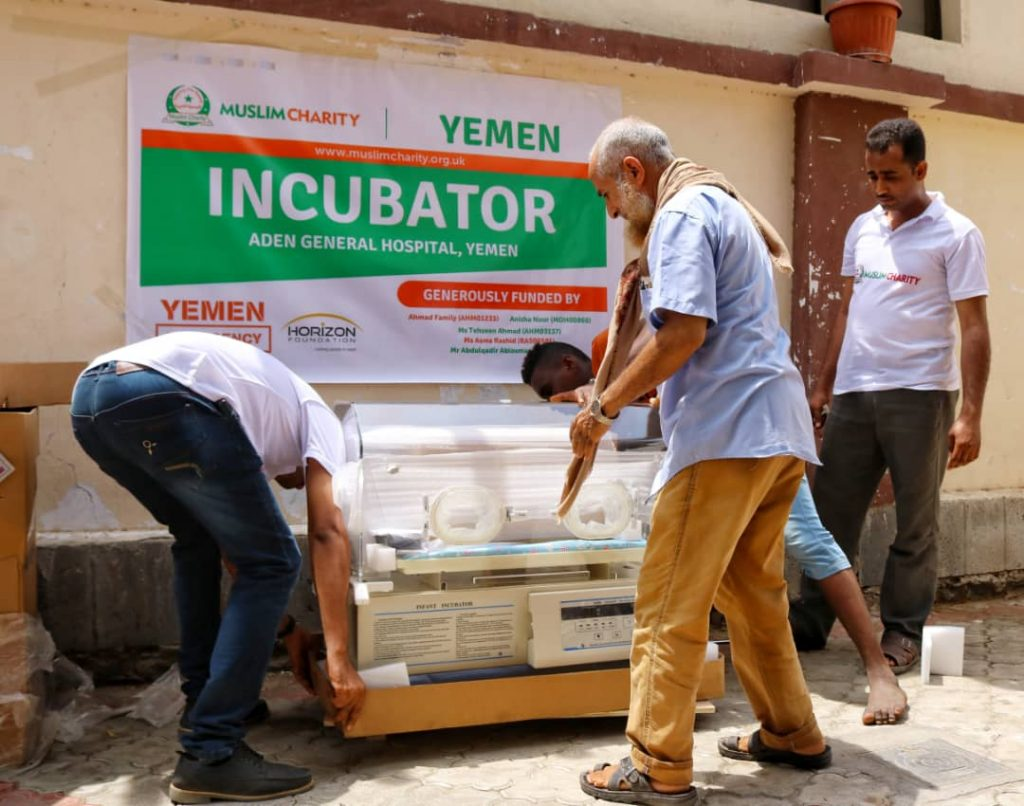 Yemen Incubators
