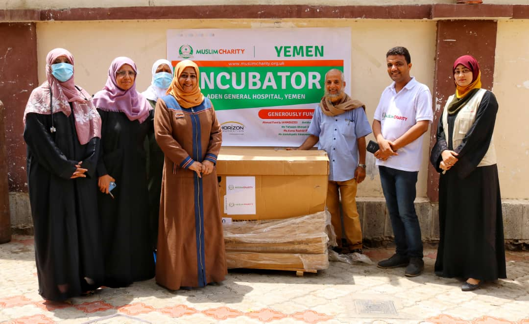 Muslim Charity incubator handed over to Aden General Hospital Yemen