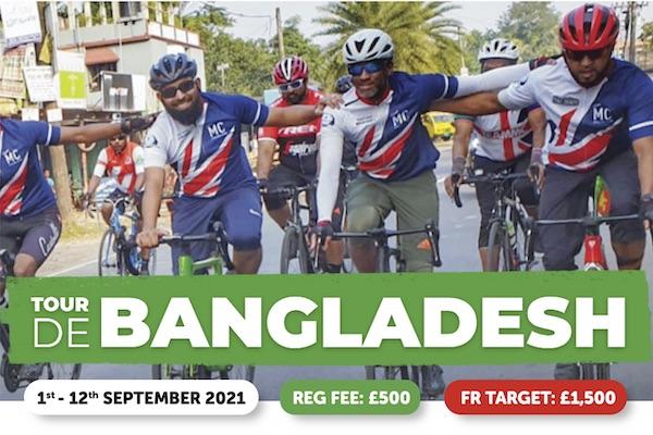 Muslim Charity Tour De Bangladesh